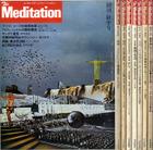 Meditation7