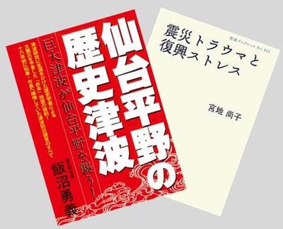 Akamiyaji