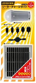 Solar_ch_