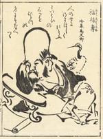 Fukurokuju_3