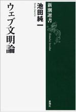 Uxe03