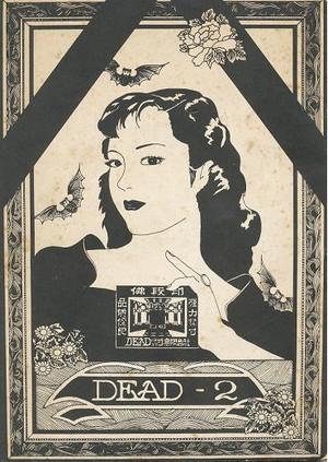 Dead2