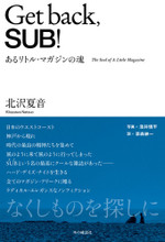Sub23