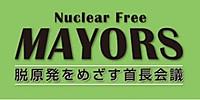 Mayors_npfree_logo300x150