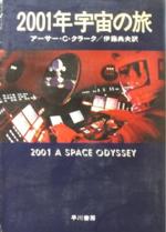 20011_2