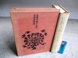 Asukabunko32jpimg600x4501435928868a