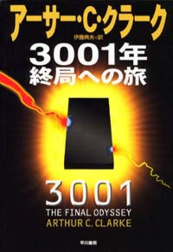 3001fo